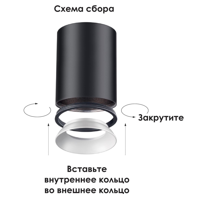 370536 KONST NT19 029 черный Внутреннее декоративное кольцо к артикулам 370529 - 370534 UNITE