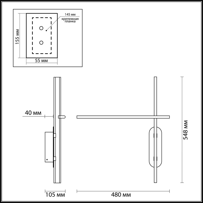 3890/20WL L-VISION ODL20 35 черный/металл Настенный светильник LED 3000K 20W 220V RUDY