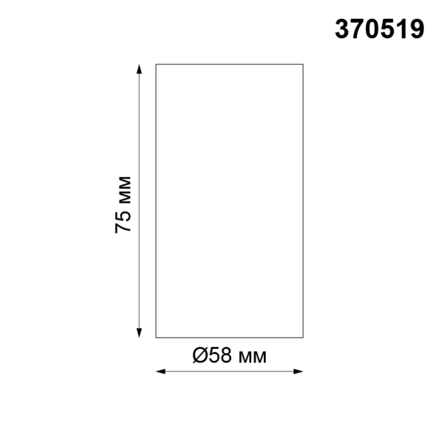 370519 KONST NT19 028 белый Плафон к артикулам 370517, 370518 UNITE