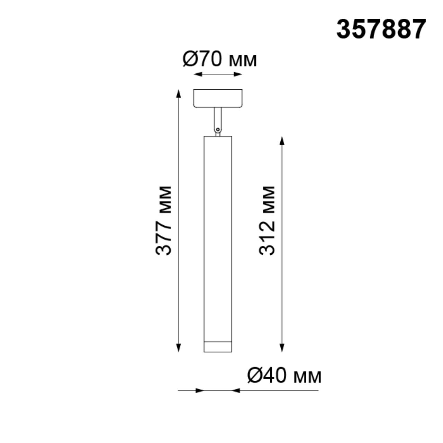 357887 OVER NT19 068 черный Накладной светильник IP20 LED 3000K 10W 160-265V MODO