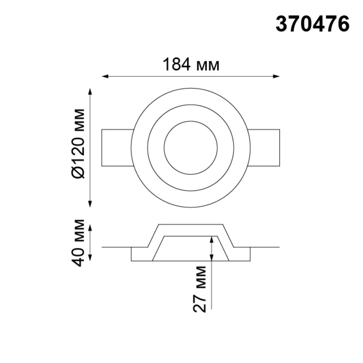 370476 SPOT NT19 042 белый Встраиваемый под покраску светильник IP20 GU10 50W 220V YESO