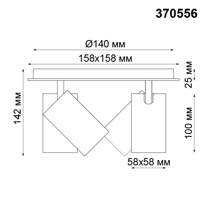 370556 OVER NT19 104 белый Накладной светильник IP20 GU10 4*50W 230V GUSTO