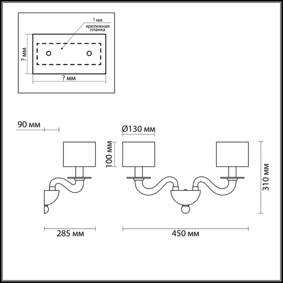 4196/2W CLASSIC  ODL19 509 хром/дымчатый/белый Бра E14 2*40W LAURA
