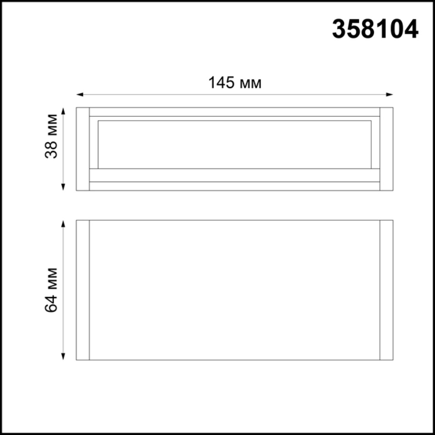 358104 OVER NT19 009 черный Светильник Волвошер IP20 LED 4000K 5W 24V RATIO