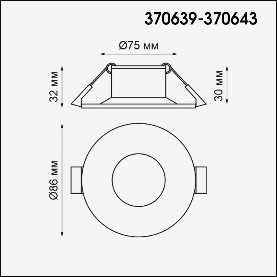 370643 SPOT NT19 086 медь Встраиваемый светильник IP20 GU10 50W 220V METIS