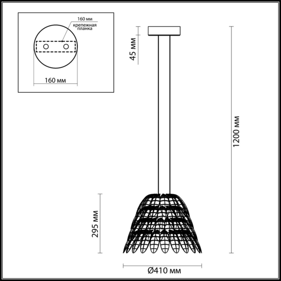 4175/57L L-VISION ODL19 80 белый Подвес LED 57W PIUMI