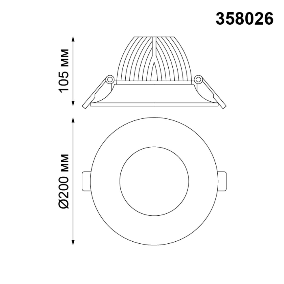 358026 SPOT NT19 091 белый Встраиваемый светильник IP20 LED 4100К 30W 220V GLOK