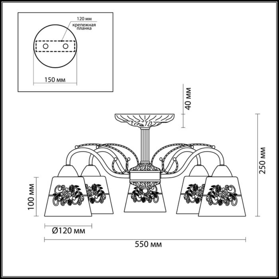 3003/5C COMFI LN16 205 белый/зол. патина/стекло/метал.декор Люстра потолочная E14 5*40W 220V VEVA