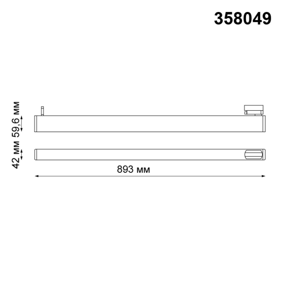 358049 PORT NT19 052 белый Трековый светильник IP20 LED 4000К 40W 220V ITER