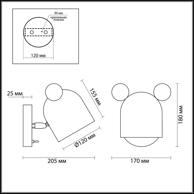 4731/1W KIDS ODL20 613 розовый/голубой Бра GU10 5W Mickey