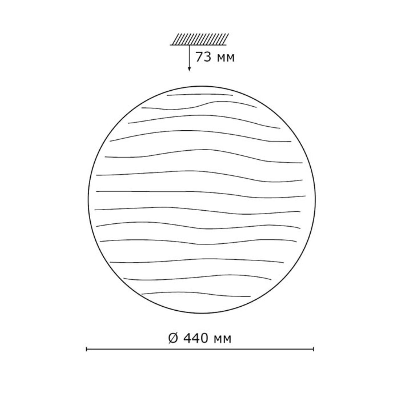 2040/DL SN 086 св-к WAVE пластик LED 48Вт 3000-6000K D440 IP43 пульт ДУ