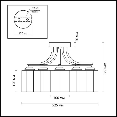 3056/5C COMFI LN16 191 хром/черный/ткань Люстра потолочная E14 5*40W 220V IVARA