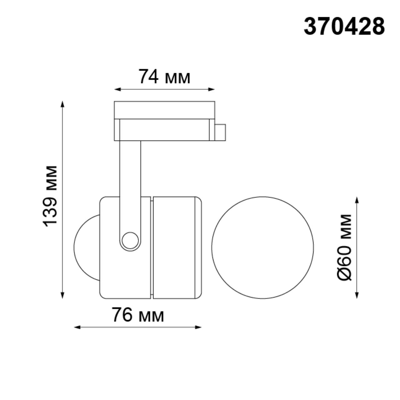 370428 PORT NT19 100белый Трековый светильник IP20 GU10 50W 220V PIPE