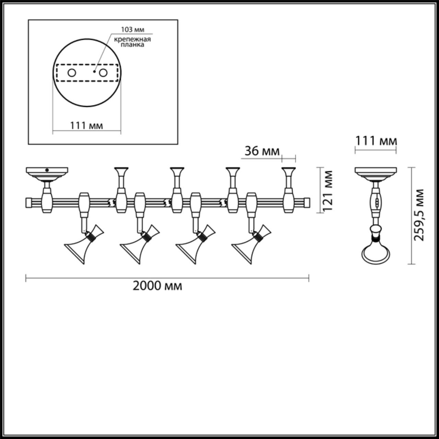 3805/28TL L-VISION ODL19 254 черный/металл Гибкий трек LED 28W 2120Лм 3000К 2000х111х260 GONZAGO