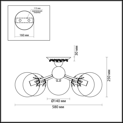 3060/5C COMFI LN16 176 хром/стекло Люстра потолочная E14 5*40W 220V PALLA