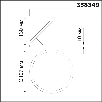 358349 PORT NT20 000 белый Однофазный трековый светильник IP20 LED 4000K 18W 85-265V HAT