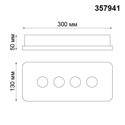 357941 OVER NT19 039 белый/медь Накладной светильник IP20 LED 3000К 15W 220-240V CARO