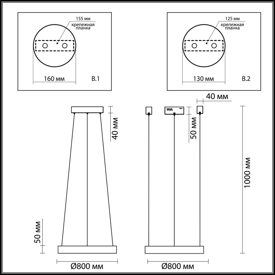 3885/45LA L-VISION ODL20 20 медный/металл Подвесн. свет-к LED 4000K 45W 220V (2 вида крепл.) BRIZZI