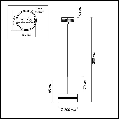 4729/14L L-VISION ODL20 11 золотой/прозрачный Подвес LED 4000K 14W 220V AKELA