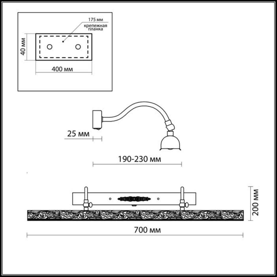 2702/4W WALLI ODL15 640 бронзовый Подсветка для картин с выкл E14 4*25W 220V POLA